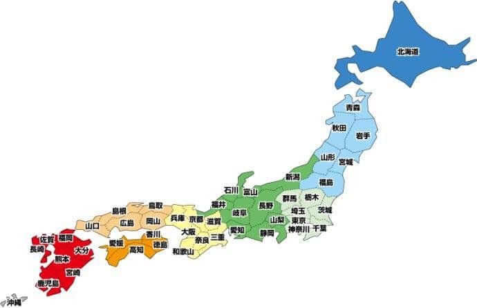 日本重要节日一览表